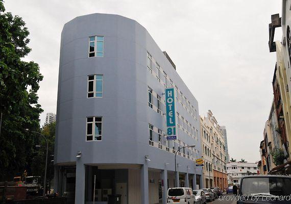 Hotel 81 osaka singapore for Hotels 81 in singapore